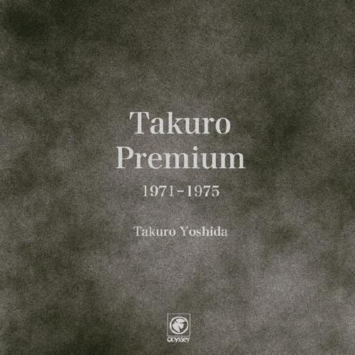 【返品種別A】 [Blu-specCD] 【送料無料】 よしだたくろう [枚数限定] Takuro Premium 1971-1975/ [紙ジャケット]