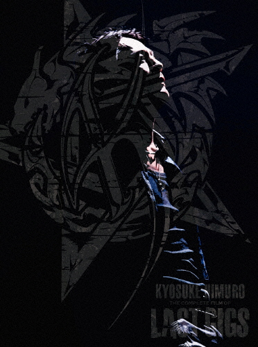 【送料無料】KYOSUKE HIMURO THE COMPLETE FILM OF LAST GIGS【DVD】/氷室京介[DVD]【返品種別A】