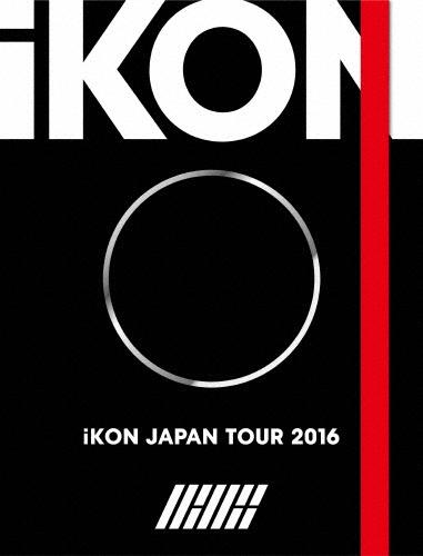 【送料無料】[枚数限定][限定版]iKON JAPAN TOUR 2016(初回生産限定)/iKON[DVD]【返品種別A】