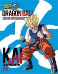 【送料無料】ドラゴンボール改 サイヤ人・フリーザ編 Blu-ray BOX/アニメーション[Blu-ray]【返品種別A】