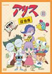 【送料無料】アリス探偵局2/アニメーション[DVD]【返品種別A】