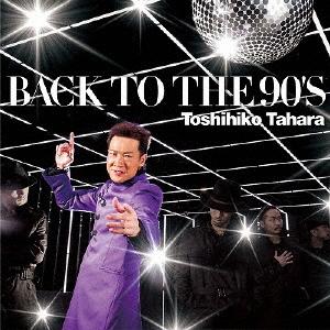 BACK TO THE 90's マート 返品種別A CD+DVD CD+DVD盤 超目玉 田原俊彦
