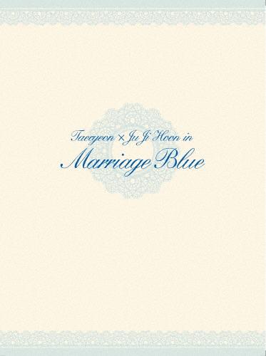【送料無料】テギョン×チュ・ジフン in 結婚前夜~マリッジブルー スペシャル・メイキング DVD/メイキング・ビデオ[DVD]【返品種別A】