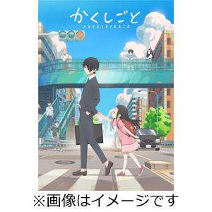 【送料無料】[初回仕様]かくしごと Blu-ray 3/アニメーション[Blu-ray]【返品種別A】