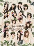 【送料無料】アイドリング!!! season15/アイドリング!!![DVD]【返品種別A】