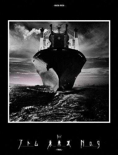 【送料無料】[枚数限定][限定版]TOUR アトム 未来派 No.9 -FINAL-<初回限定盤DVD>/BUCK-TICK[DVD]【返品種別A】