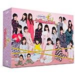【送料無料】[枚数限定][限定版]AKB48の今夜はお泊まりッ DVD-BOX<初回生産限定>/AKB48[DVD]【返品種別A】