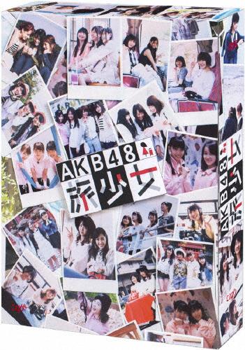 【送料無料】[枚数限定][限定版]AKB48 旅少女 DVD-BOX〈初回生産限定〉/AKB48[DVD]【返品種別A】