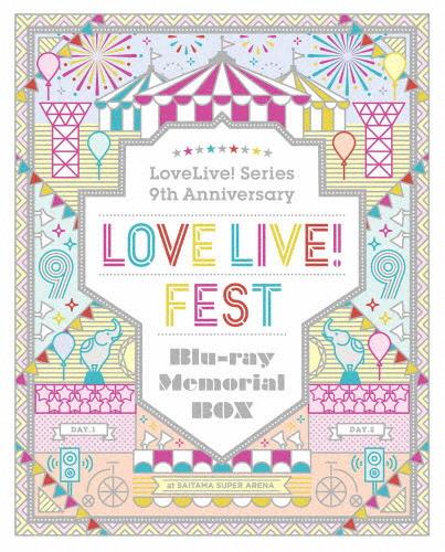 チープ 送料無料 LoveLive Series 9th Anniversary ラブライブ Memorial オムニバス BOX Blu-ray フェス 返品種別A 贈答
