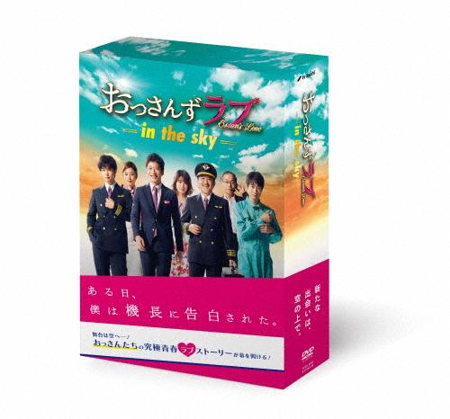 送料無料 おっさんずラブ-in the sky- 返品種別A DVD 割引 毎週更新 DVD-BOX 田中圭