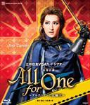 【送料無料】『All for One』~ダルタニアンと太陽王~/宝塚歌劇団月組[Blu-ray]【返品種別A】