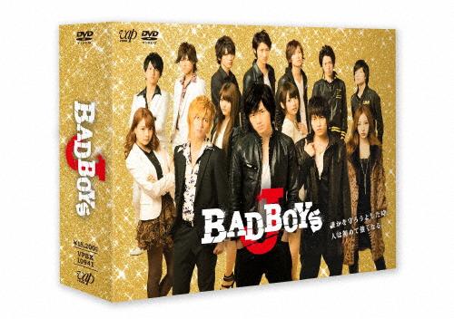 【送料無料】[枚数限定]BAD BOYS J DVD-BOX 通常版/中島健人[DVD]【返品種別A】