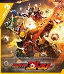 【送料無料】仮面ライダーゴースト Blu-ray COLLECTION 3/西銘駿[Blu-ray]【返品種別A】