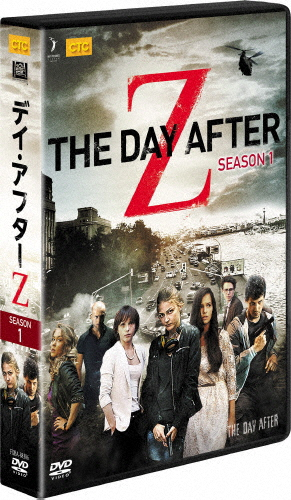 【送料無料】デイ・アフターZ DVDコレクターズBOX/ガリーナ・ズヴャギンツェヴァ[DVD]【返品種別A】