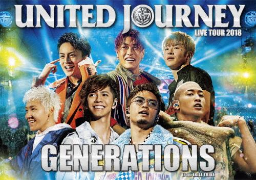【送料無料】[枚数限定][限定版]GENERATIONS LIVE TOUR 2018 UNITED JOURNEY【初回生産限定盤/Blu-ray】/GENERATIONS from EXILE TRIBE[Blu-ray]【返品種別A】
