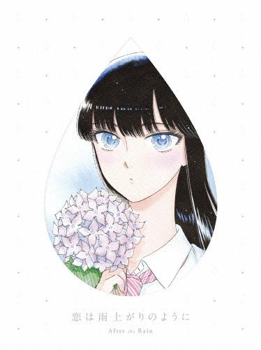 【送料無料】[限定版]恋は雨上がりのように 上(完全生産限定版)/アニメーション[Blu-ray]【返品種別A】