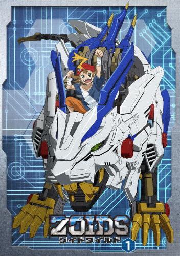 【送料無料】ゾイドワイルド Vol.1/アニメーション[Blu-ray]【返品種別A】