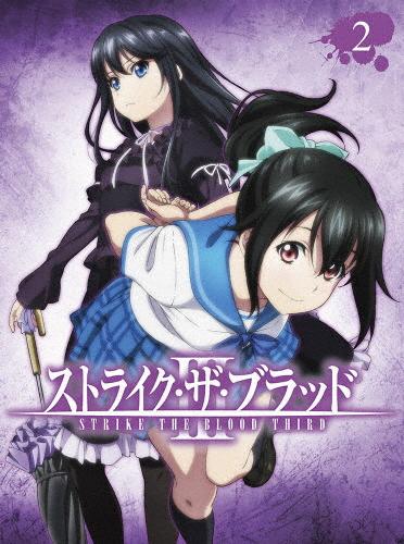 【送料無料】[限定版]ストライク・ザ・ブラッドIII OVA Vol.2<初回仕様版>/アニメーション[Blu-ray]【返品種別A】