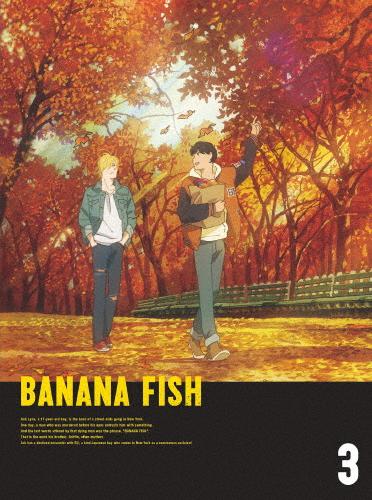 【送料無料】[限定版]BANANA FISH Blu-ray Disc BOX 3【完全生産限定版】/アニメーション[Blu-ray]【返品種別A】