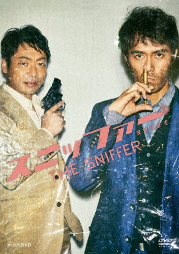 【送料無料】スニッファー 嗅覚捜査官 DVDBOX/阿部寛[DVD]【返品種別A】