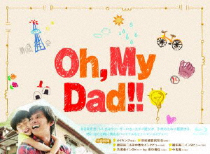 【送料無料】Oh, My Dad!! Blu-ray BOX/織田裕二[Blu-ray]【返品種別A】
