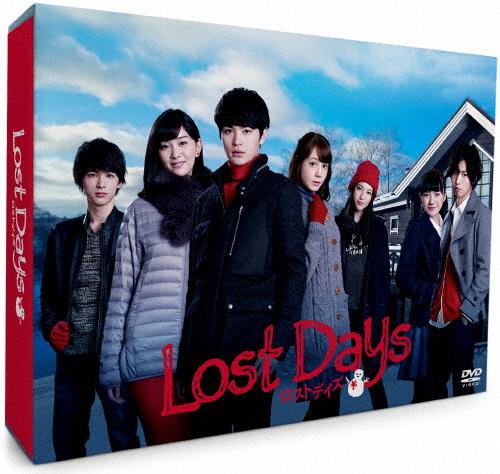 【送料無料】ロストデイズ DVD-BOX/瀬戸康史[DVD]【返品種別A】