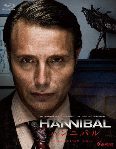 【送料無料】HANNIBAL/ハンニバル Blu-ray-BOX フルコース Edition/ヒュー・ダンシー[Blu-ray]【返品種別A】