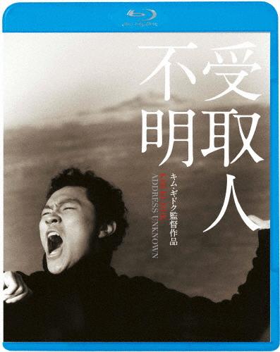 受取人不明 ヤン ドングン 好評 返品種別A ☆国内最安値に挑戦☆ Blu-ray
