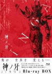 【送料無料】神ノ牙-JINGA- Blu-ray BOX/井上正大[Blu-ray]【返品種別A】