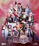 【送料無料】舞台『戦刻ナイトブラッド』Blu-ray/赤澤燈[Blu-ray]【返品種別A】