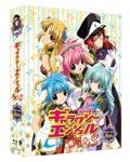 【送料無料】ギャラクシーエンジェルAA+S Blu-ray Box/アニメーション[Blu-ray]【返品種別A】