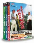 【送料無料】NHK趣味悠々 悩めるゴルファーのかけこみ道場 ~高松志門・奥田靖己が伝授~ DVD-BOX/高松志門[DVD]【返品種別A】