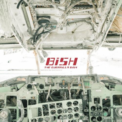 【送料無料】[枚数限定][限定盤]THE GUERRiLLA BiSH(初回生産限定盤/Blu-ray Disc付)/BiSH[CD+Blu-ray]【返品種別B】