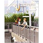 【送料無料】デジモンアドベンチャー tri. 第3章「告白」/アニメーション[DVD]【返品種別A】