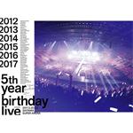 【送料無料】[枚数限定][限定版]5th YEAR BIRTHDAY LIVE 2017.2.20-22 SAITAMA SUPER ARENA【7DVD 完全生産限定盤】/乃木坂46[DVD]【返品種別A】