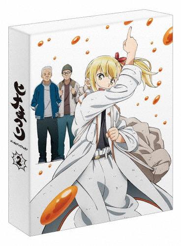 【送料無料】ヒナまつり 2【Blu-ray】/アニメーション[Blu-ray]【返品種別A】