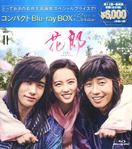 送料無料 花郎 ファラン コンパクトBlu-ray BOX2 Blu-ray ソジュン 新着 返品種別A 最安値に挑戦 パク スペシャルプライス版