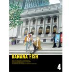 【送料無料】[限定版]BANANA FISH Blu-ray Disc BOX 4(完全生産限定版)/アニメーション[Blu-ray]【返品種別A】