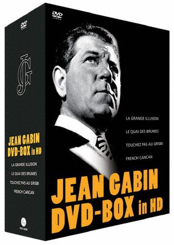 【送料無料】生誕110年 ジャン・ギャバン DVD-BOX HDマスター/ジャン・ギャバン[DVD]【返品種別A】