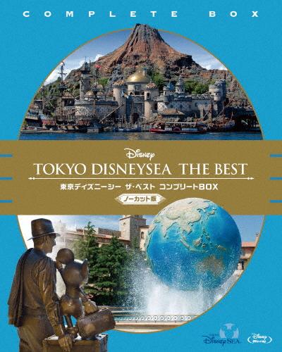 【送料無料】東京ディズニーシー ザ・ベスト コンプリートBOX<ノーカット版>/ディズニー[Blu-ray]【返品種別A】