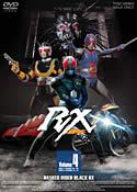 【送料無料】仮面ライダーBLACK RX VOL.4/倉田てつを[DVD]【返品種別A】