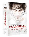 【送料無料】HANNIBAL/ハンニバル2 DVD-BOX/ヒュー・ダンシー[DVD]【返品種別A】