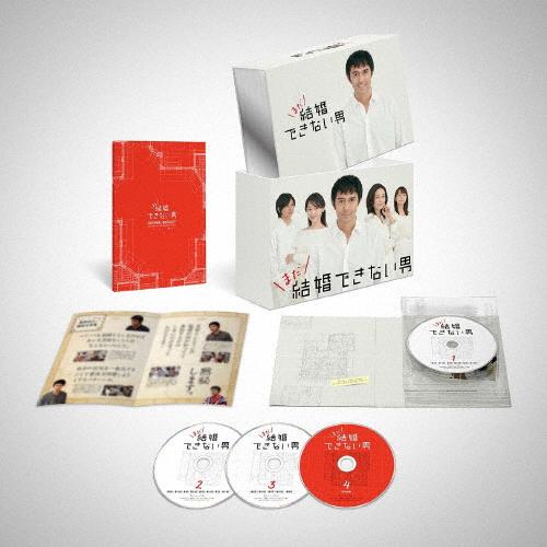 【送料無料】まだ結婚できない男 Blu-ray BOX/阿部寛[Blu-ray]【返品種別A】