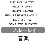 【送料無料】[限定版]THE IDOLM@STER MILLION LIVE! 5thLIVE BRAND NEW PERFORM@NCE!!! LIVE Blu-ray COMPLETE THE@TER【完全生産限定】/MILLIONSTARS[Blu-ray]【返品種別A】