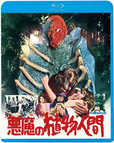 日本未発売 悪魔の植物人間 送料0円 ドナルド プレザンス 返品種別A Blu-ray