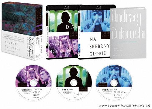 【送料無料】アンジェイ・ズラウスキー Blu-ray BOX/アンジェイ・ズラウスキー[Blu-ray]【返品種別A】