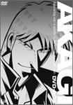 【送料無料】[枚数限定]闘牌伝説アカギ DVD-BOX I 覚醒の章/アニメーション[DVD]【返品種別A】