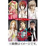 【送料無料】奴隷区 The Animation Vol.2/アニメーション[Blu-ray]【返品種別A】