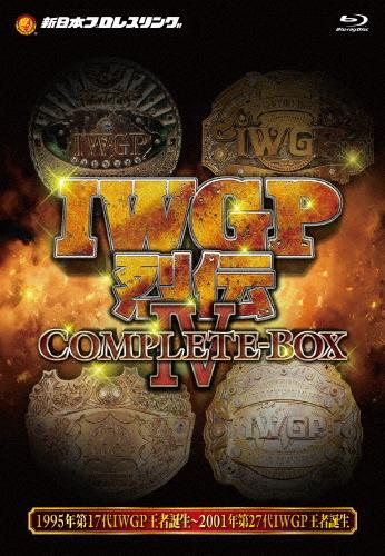 【送料無料】IWGP烈伝COMPLETE-BOX IV 1995年第17代IWGP王者誕生~2001年第27代IWGP王者誕生【Blu-ray-BOX】/プロレス[Blu-ray]【返品種別A】