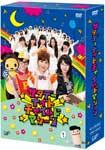 【送料無料】[枚数限定]サタデーナイトチャイルドマシーン DVD-BOX 通常版/AKB48 TeamB[DVD]【返品種別A】